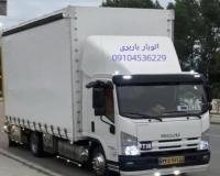 نزدیک بار اسلامشهر واوان 20متری موسی آباد