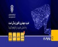 نصب و فروش دوربین مداربسته در شهرک صنعتی خاوران