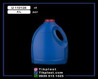 فروش گالن 4 لیتری پلاستیکی پلی اتیلن طرح پریل درجه یک + درب
