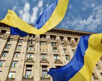 تور اوکراین ۷ روزه هفتگی
