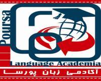 آموزش تضمینی زبان انگلیسی