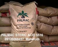 اسید استئاریک پالمک 5516