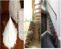 کاربرد باریت در صنعت رنگسازی