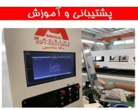 آموزش نحوه کار با دستگاه برش لیزر فایبر و پرس برک