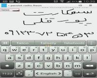 سیم کارت کد 3 تهران 9123725453 فروشی