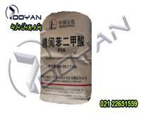 فروش ویژه ایزوفتالیک اسید-PIA