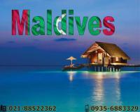 تور لاکچری مالدیو