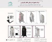 خرید و فروش دستگاه های لیزر دایود .Shr. alex