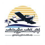 آژانس هواپیمایی شرق بهشت