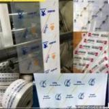 تولید کننده انواع نایلون بسته بندی قطعات خودرویی