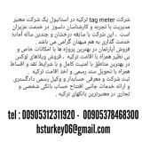 فروش آپارتمان در بهترین پروژه ها با اقامت در ترکیه