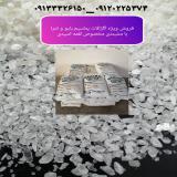 فروش اگزالات پتاسیم تترا و بایو