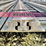 ریل جرثقیل سقفی دروازه ایA45 A55 A65 A75 A100 A120 A150