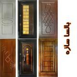 دربهای اتاقی HDFوMDF-درب ضدسرقت در مشهد