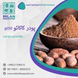 فروش ویژه پودر کاکائو