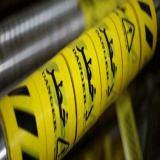 فروش نوارخطر ، قیمت نوار خطر ، نوار خطر زردرنگ