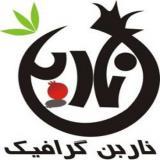 طراحی لوگو | آرم و نشانه | نماد | نوشتاری | ترکیبی