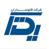 انجام خدمات ثبت برند فارسی و لاتین