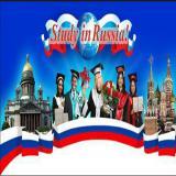 مؤسسه روسانا (پذیرش تحصیلی از روسیه )