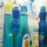 شوینده و نظافتچی در شرکت خدماتی نظافتی نظافت منزل