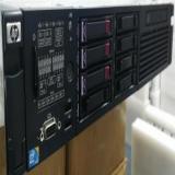 Server Hp Dl380-g