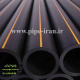 تولید لوله پلی اتیلن سایز 160 میلیمتر