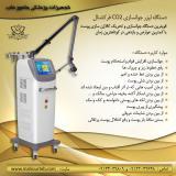 فروش دستگاه لیزر Co2 فرکشنال با اقساط بدون بهره