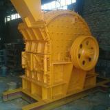 تولید ماشین آلات خردایش و دانه بندی سنگ شکن و تامین قطعات یدکی