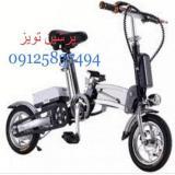 تعمیردوچرخه برقی-دوچرخه شارژی09125837494