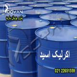 فروش ویژه اکرلیک اسید-AA