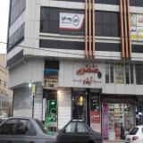 نمایندگی بیمه البرز منطقه5 غرب تهران کد6580 پیرنیا