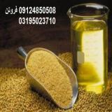 فروش لسیتین پودری و مایع
