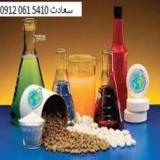 فروش مواد اولیه صنایع غذایی, فروش انواع اسانس