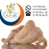تامین و عرضه گوشت مرغ منجمد و گرم سابین تجارت