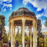 تور شیراز هوایی