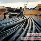 تولید لوله پلی اتیلن سایز 20 میلی متر
