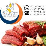 تامین و عرضه گوشت شترمرغ سابین تجارت