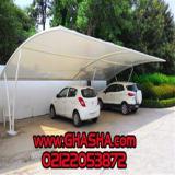 فروش سازه چادری