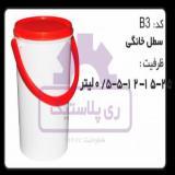 سطل پلاستیکی 5 کیلویی