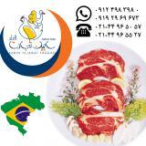تامین و عرضه گوشت ران و مغز ران برزیلی سابین تجارت