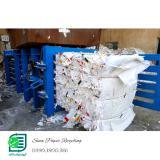 خریدار انواع کاغذ باطله، ضایعات کاغذ