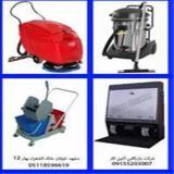 تجهیزات نظافتی دستگاههای نظافتی دستگاه بخارشوی