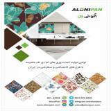 AloniPan |اولین تولیدکننده ورق های MDF ملامینه آلونی پن