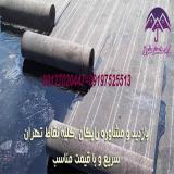 نصب و فروش ایزوگام شرق دلیجان