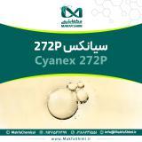 سیانکس، محلول جداکننده کبالت و نیکل