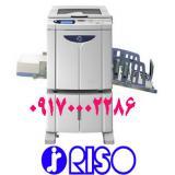 فروش ويژه انواع دستگاه ريسوگرافRisograph