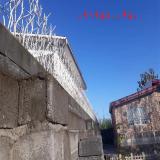 تولیدی حفاظ آبشاری ، حفاظ بوته ای و حفاظ های سرخم