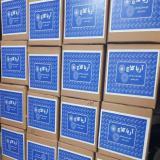 بورس و پخش بلبرینگ, قیمت بلبرینگ, خرید انواع بلبرینگ صنعتی