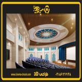 تولید و فروش صندلی سالن آمفی تئاتر تجهیزات و صندلی سالن آمفی تئاتر