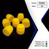 درب آسان ریز روغن زیتون دهانه 28mm پلاستیکی درجه 1 با رنگبندی